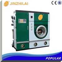 p-5 series full-closed environmentally dry-cleaning machine (steam type)