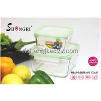 square glass food storage container