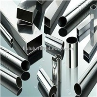 Thick square stainless Steel tube