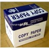 70g 80g, office supplies, A4, copy paper