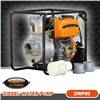 hot sale! 2-4inch diesel water pump for irrigation and gardening