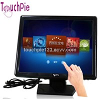 15inch computer lcd display with touch screen