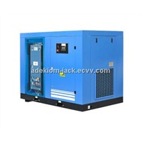 22-90kW Variable Speed Drive Screw Air Compressor