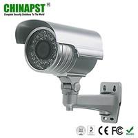 """Metal Color 700TVL 1/4"""" CMOS China CCTV Camera PST-IRCV13CT"""