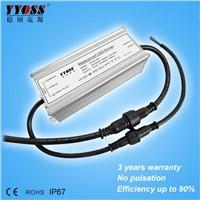 No Pulsation ac dc power suplply 65W 60W 1400mA 700mA led driver 90% efficiency 3 years warranty