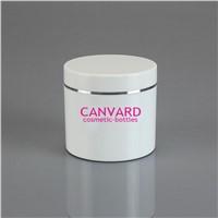 Wholesale 200g plastic cream jar for mask