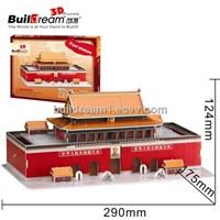 Buildream export new toy, interesting intelligent Jigsaw 3D puzzle BD-B005 Tian'anmen (China)