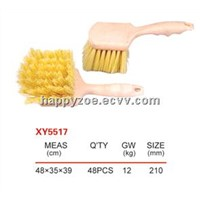 XY5517 Car Washing Brush