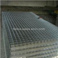 Galvanized Welded Wire Mesh or Floor Heating Mesh