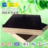15mm waterproof plywood/construction plywood/brown dynea film faced plywood