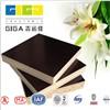 GIGA 18mm marine plywood/black film faced plywood manufacturer