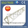 Aluminum Triangle Bolt Display Truss Stand