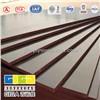 hot sell 18mm waterproof marine veneer brown or black film faced plywood
