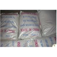 High quality potassium carbonate(k2co3 )99% CAS 584-08-7