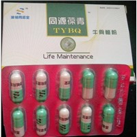 persral Stell Cell Capsules/Life Maintenance Capsules for Nurising Marrow/