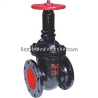 water valve/gate valve /ductile iron sluice valve