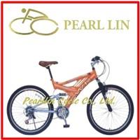 PC- 122618S-4  26 inch city mountain bike