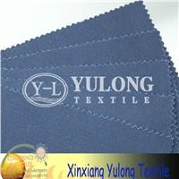 7OZ Anti arc & FR 88% 12% cotton nylon fabric for workwear