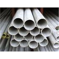 ASTM A790 UNS S32900 seamless pipe