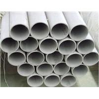 ASTM A790 duplex 2507 seamless pipe