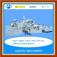Paper / Leather / Fabric / Film / PVC / PU Coating Laminating Machine