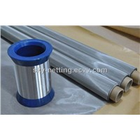 Stainless Steel 304 Wire Mesh (Really Factory)