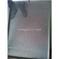 perforated plate for oven