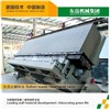 Autoclaved Aerated Concrete Block Machine Plant