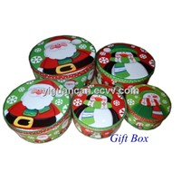 Metal Cake Gift Box from China wholesaler|Goldentinbox.com