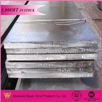 1.2080/D3 hot rolled types of steel bars