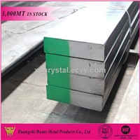 1.2080 Steel Price Per Kg/D3 Steel Price Per Ton