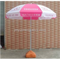 42 inch Windproof Promotional Beach umbrella