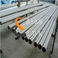 ASTM B163 UNS NO 2200 Nickel Seamless Tube