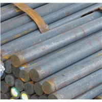 Cold Drawn Plain Round Bars
