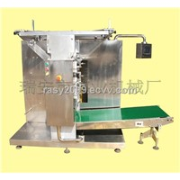 Four side sealing soy sauce packing machine|Multi-lane tomato catsup packingmachine