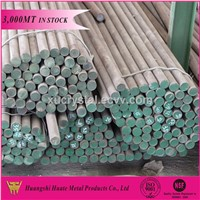 Good price VD H13 alloy steel bar