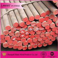 Good price cold working steel round bar DC53