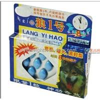 Lang Yi Hao 8 sex Pills Sex Enhancement Pill Wolf No. 1