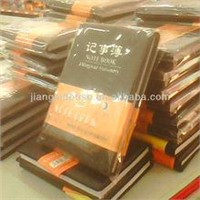 PLA Film for Book Packaging