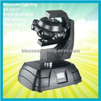 Stage Production UFO LED Moving Head Light (BS-1022)