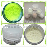 UV fluorescent powder yellow green under UV light