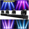 4in1 LED Moving Head Beam Light With 4 Pcs 10w White Leds Or 4 Pcs RGBw Leds