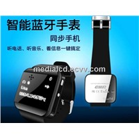 2014 Waterproof Bluetooth watch