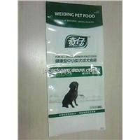 Hot sale!10kg adult pet  food packaging bag