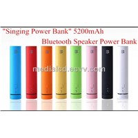 2014 AiL New Fashion Safety Portable Wireless Bluetooth Speaker with 5200mah Power Bank