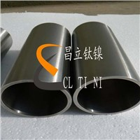 2014 hot sell high purity 99.9% nickel tube