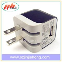5V1A USB wall charger with folding plug for iphone/smartphone