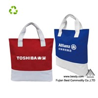 China cheap price wholesale reusable shopping bags
