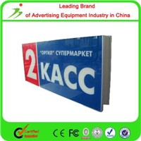 Durable A4 Silk Screen Square China Mini Lightbox