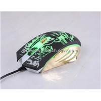 High Precision Gaming Mouse with metal casing
